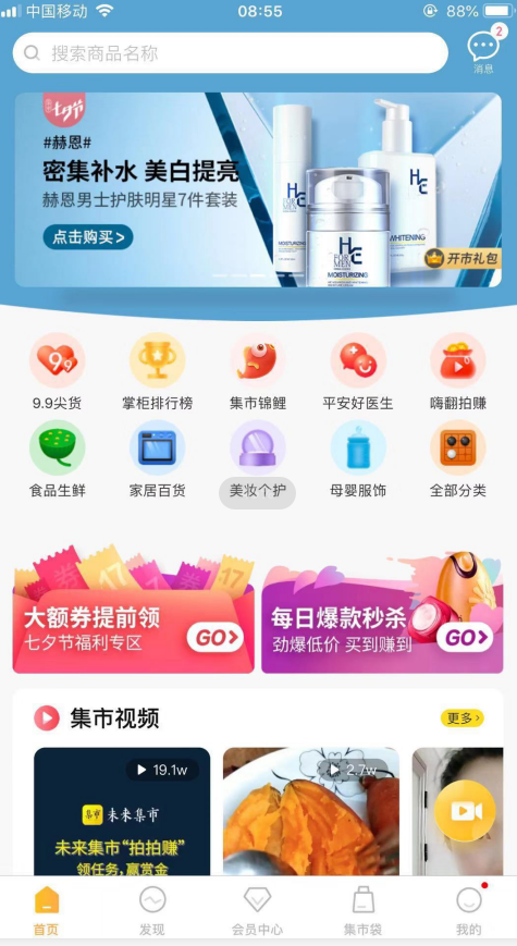 /tongzhuangmuying/432991.html