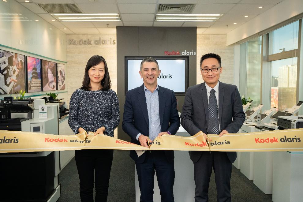 Kodak Alaris解决方案演示中心正式亮相,坚定践行对中国市场的持续投入