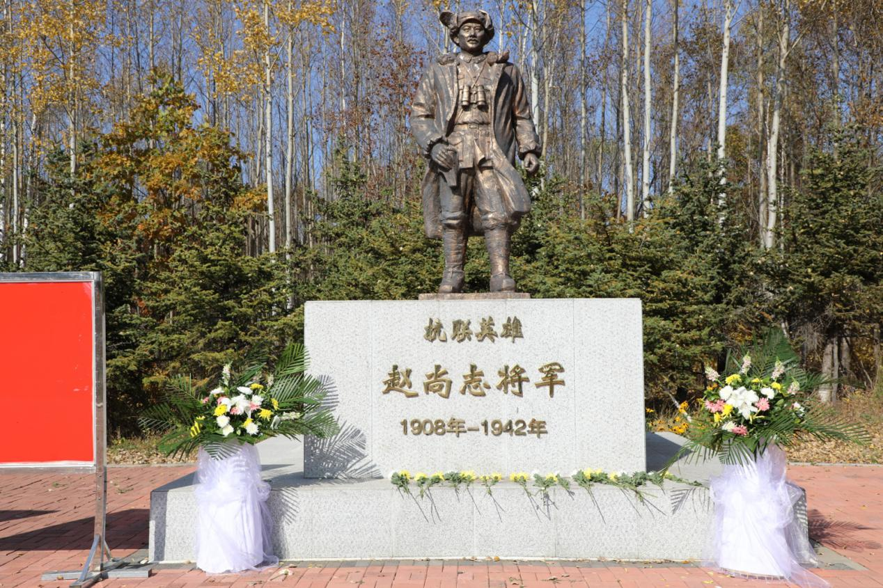 """黑龙江省诺敏河人民检察院开展""""重走抗联路,"""