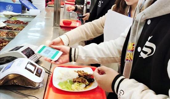 腾讯微校发布2018数字化校园建设报告 展现高校黑科技场景