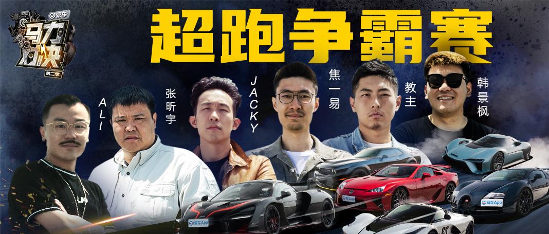 易车发布《汽车互联网用户国庆出行》报告,全景剖析汽车用户出行及买车习惯