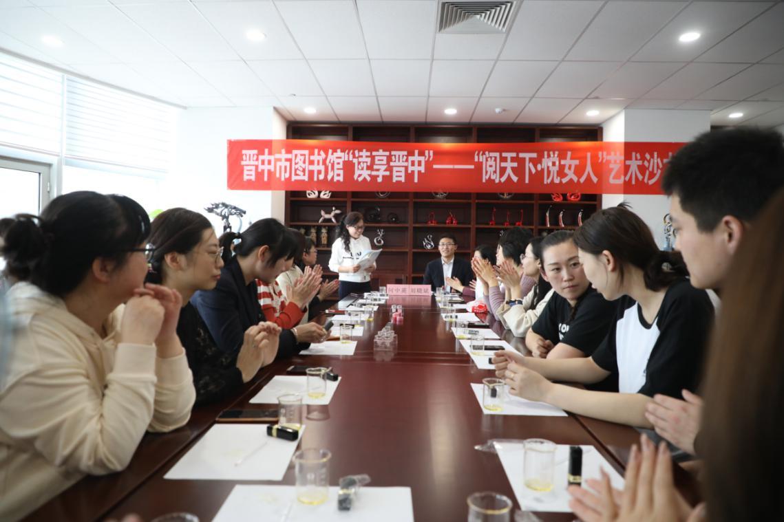 """晋中市图书馆三八妇女节特别活动 """"阅天下·悦女人"""" ——调出自己专属口红号色"""