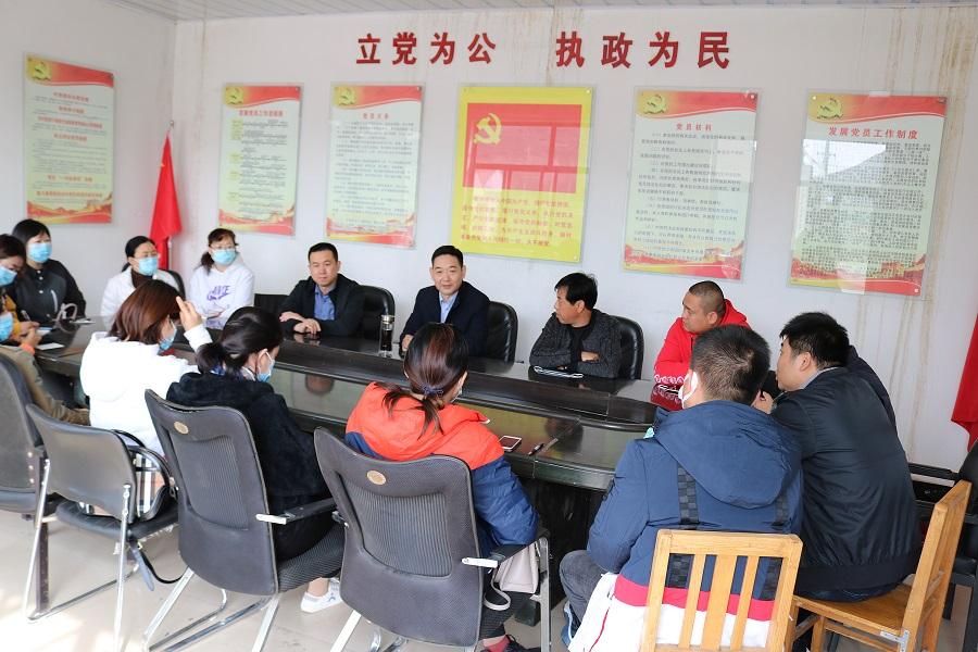 """中国太保寿险保定中心支公司开展精准扶贫""""暖心走访""""活动"""