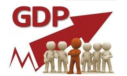 唯GDP马首是瞻的谬论可能马上要消失