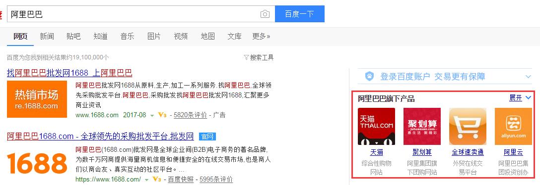 软文+新闻源组合拳吸粉引流,赚钱到手软!