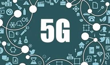 5G将取代4G,且比4G的资费更低