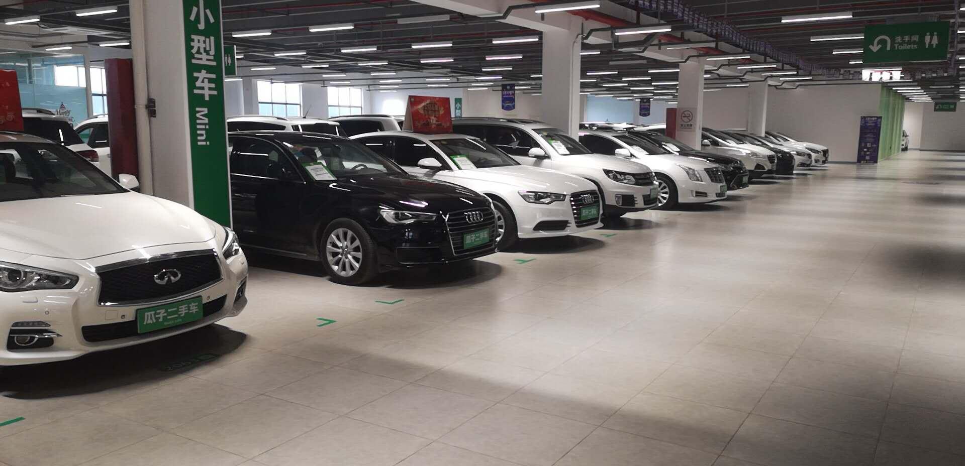 瓜子二手车严选直卖店再下一城 近5千平淮安店一次可看上百辆车