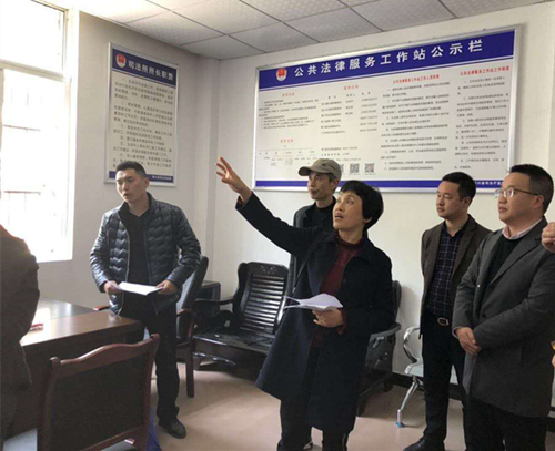 省司法厅验收组青川县开展省级规范化司法所验收工作