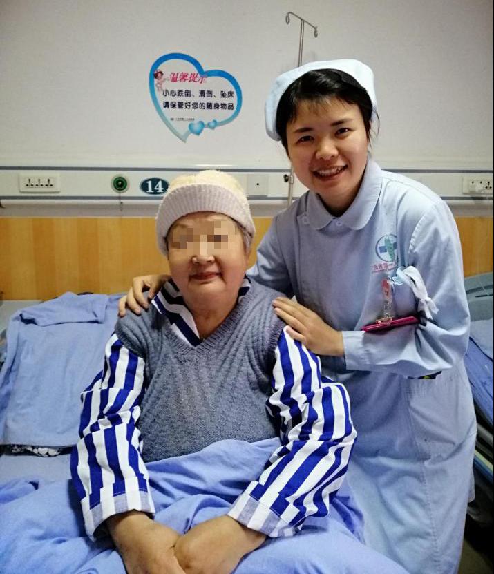 广元市第一人民医院:用心呵护胜似亲人  暖心服务感动患者