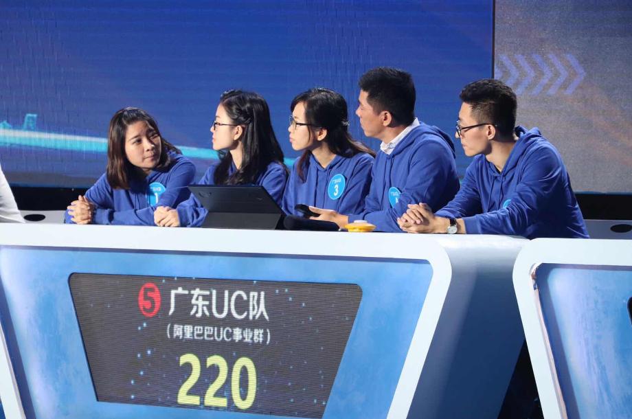 晉級!UC戰隊成功殺入全國網站平臺知識技能競賽總決賽