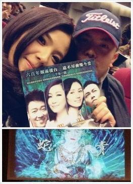 劉濤豪言絕不離婚絕,就算王珂有外遇