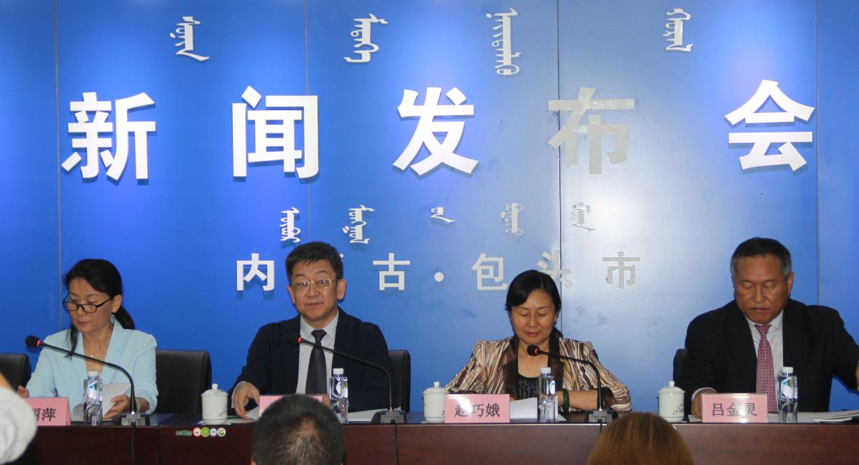 内蒙古自治区政府门户网站 盟市新闻发布 2018年包头市金融运行情况新闻发布会