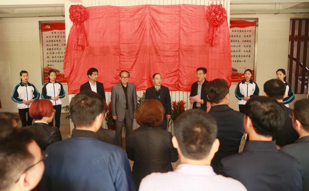 陕西工院大学生思想政治教育温馨港建成