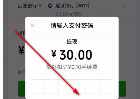 怎么样操作才可以把微信里的零钱放到自己的银行卡上