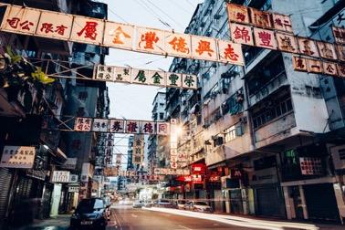 在深水埗的大街小巷 感受古朴与新潮的双面魅力