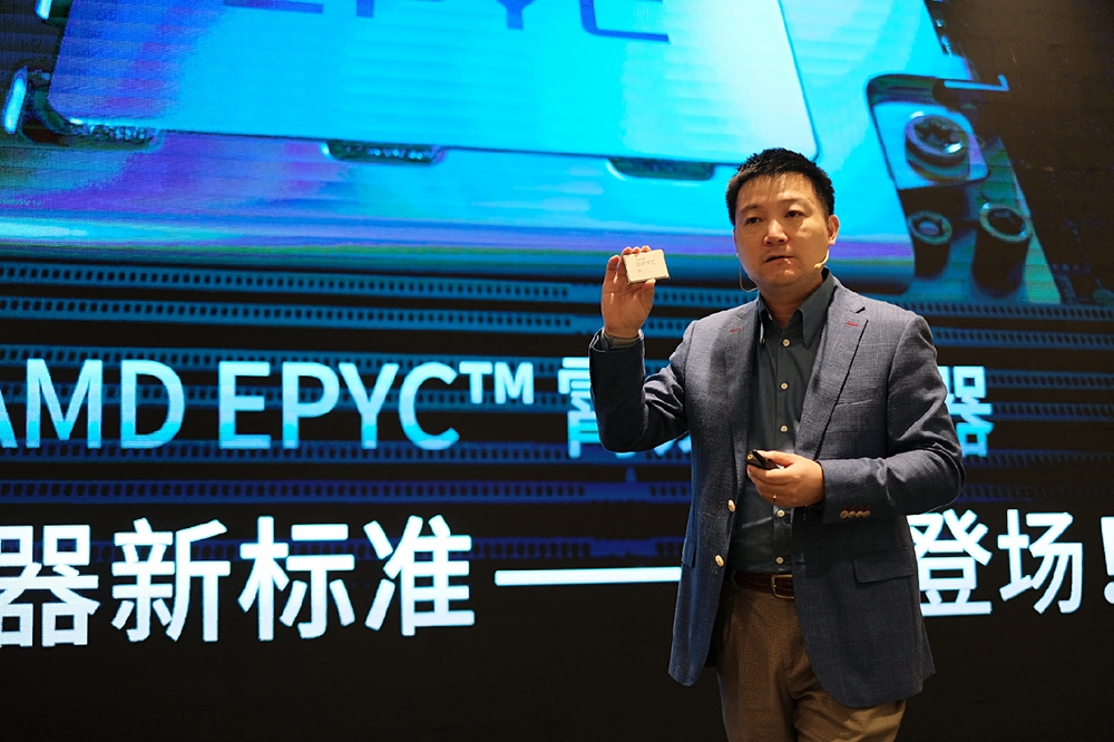 霄龙创新旋风抵达杭州 第二代AMD EPYC路演火热上演