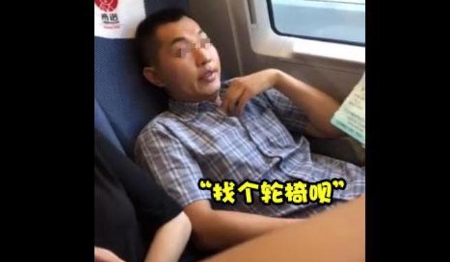 高铁霸占座位乘客身份确认:系韩国圆光大学在读博士