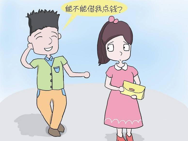 丈夫向妻子借款,离婚后拒不归还,配偶之间的借贷关系能否成立?