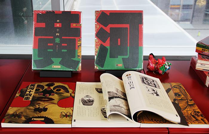"""黄河十四走:呈现黄河流域民间艺术的""""百科全书"""