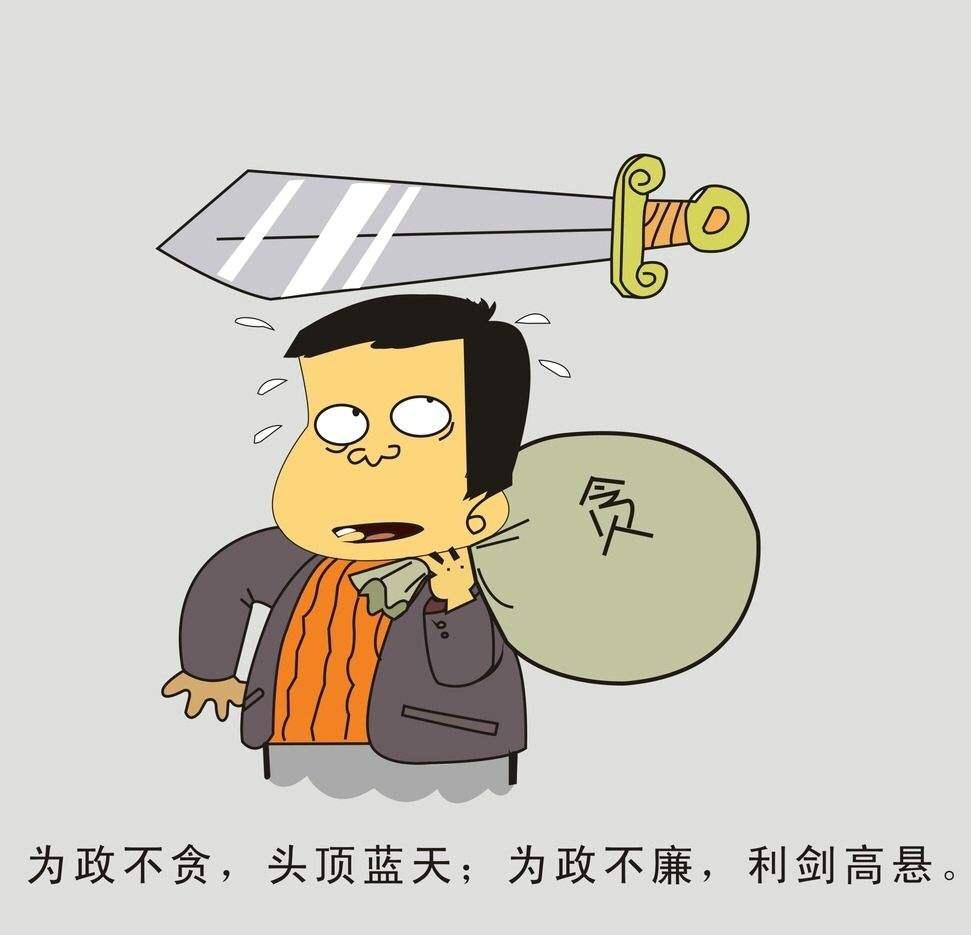 湖南贪官:陈三新落马