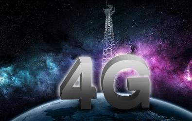 4G时代的来临是有据可依的
