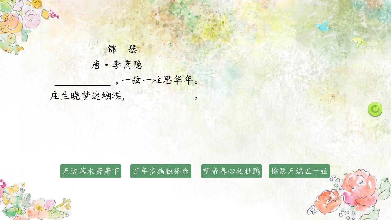 万载县开展教师信息技术能力提升活动,希沃为信息化教学添动力