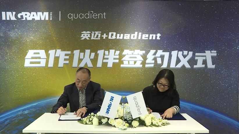 拓展渠道生态系统,与英迈中国达成合作伙伴关系