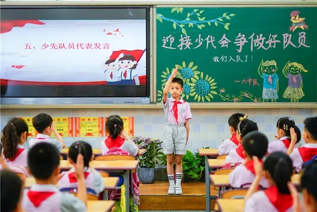 迎接少代会 争做好队员 ――陕西师范大学锦园小学举行新队员入队仪式