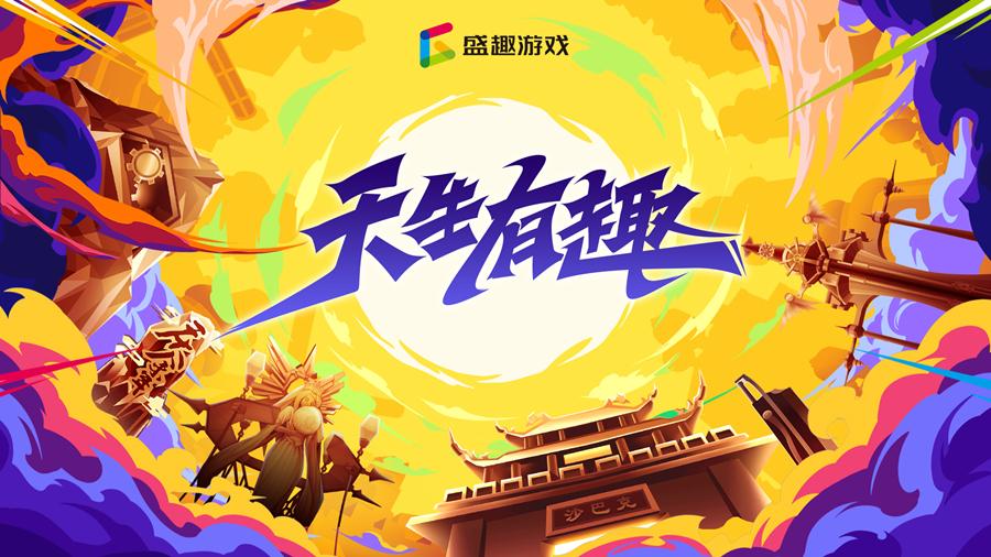 http://www.youxixj.com/yejiexinwen/333414.html