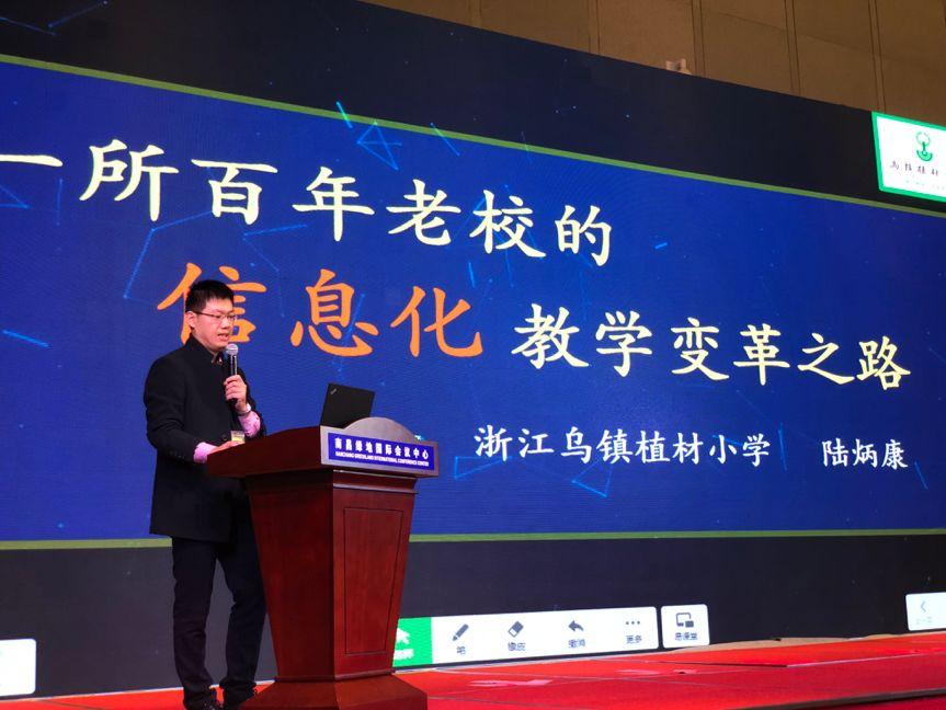 第75届中国教装展圆满落幕,希沃精彩回顾!