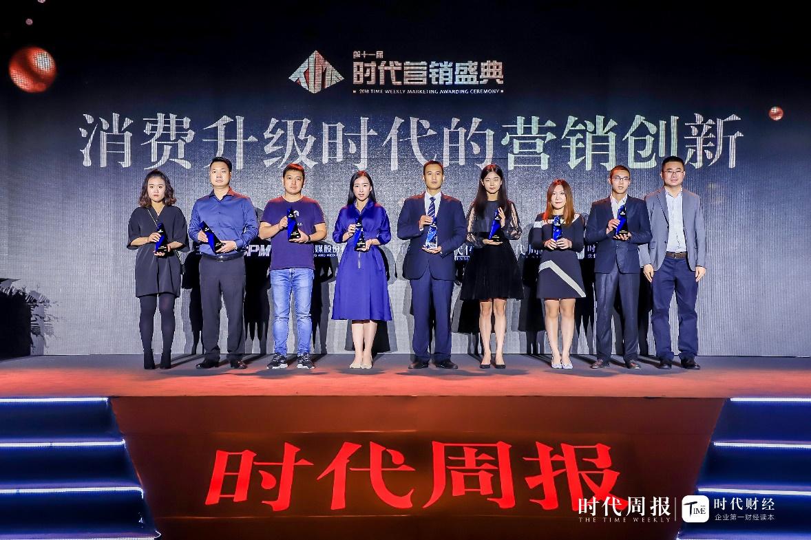 """游族网络亮出品牌""""组合拳"""" 荣获2018年度品牌价值传"""