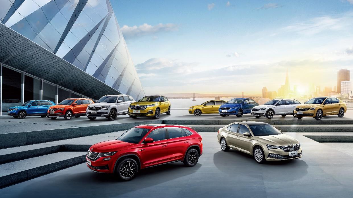 2020中国汽车销售满意度研究报告发布  斯柯达排名显著提升