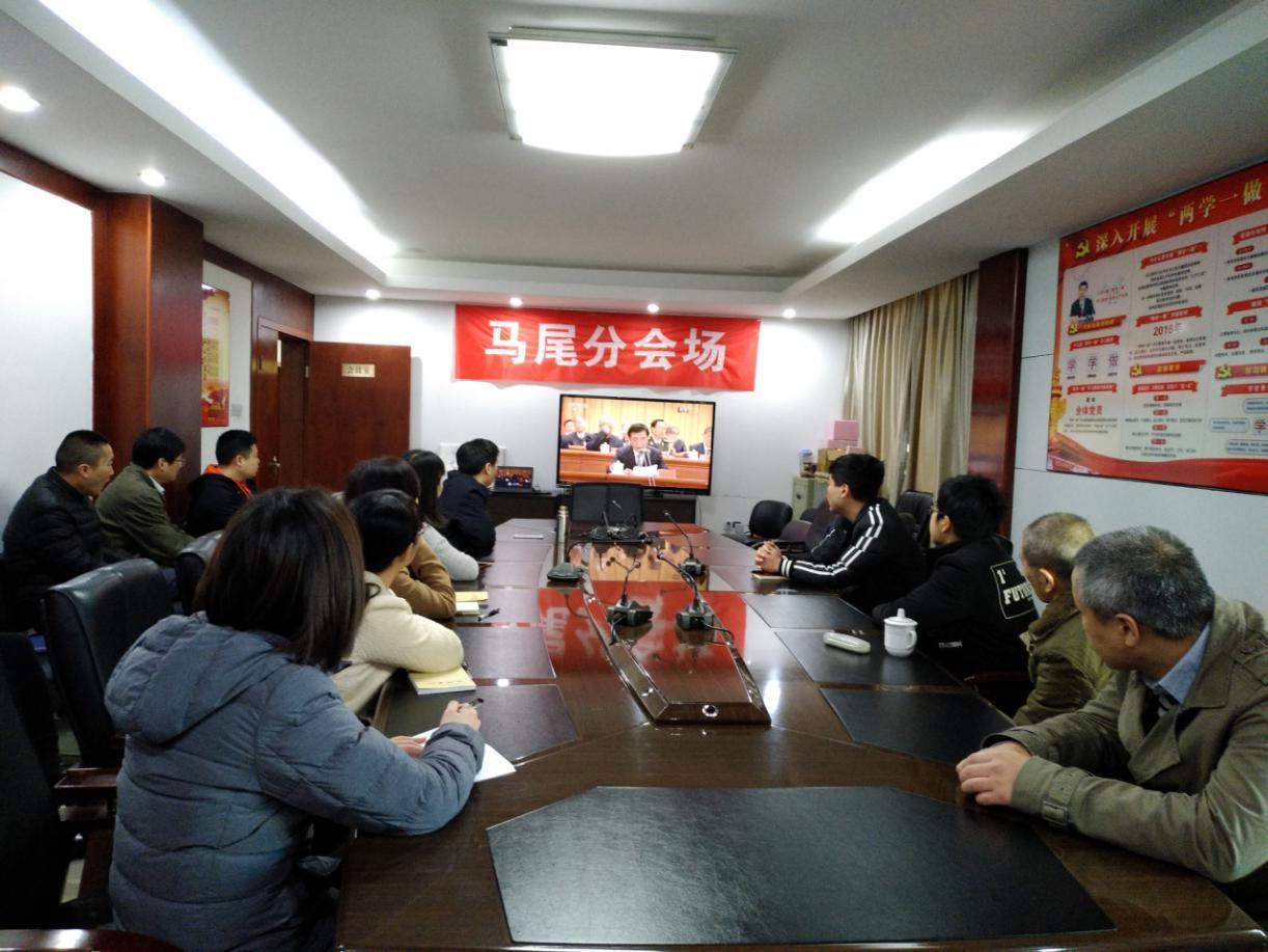 区环保局组织收看庆祝改革开放40周年大会