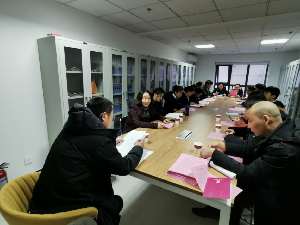 河南鄭州豐產路街道姚砦社區開展創文工作推進會