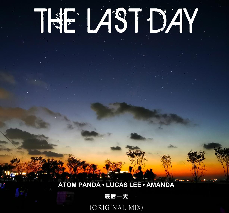 《最后一天(The Last Day)》是由哪三个人演唱的?