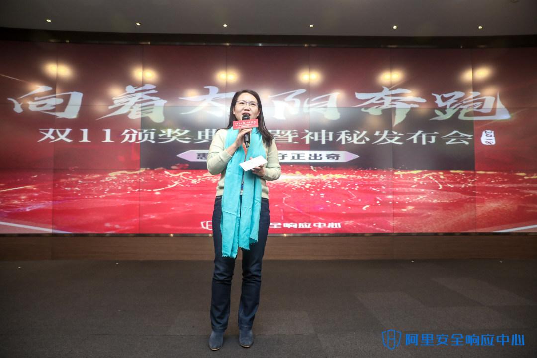 【北京seo教程】_联合全球白帽共筑安全堤坝 阿里发布安全响应中心统一平台