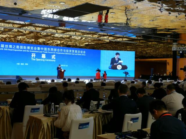 """持续""""激活IT价值"""" 锐捷IT管理平台RIIL亮相第四届丝博会"""