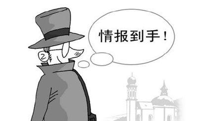 国台办表示谴责台湾女间谍色诱套取情报行为