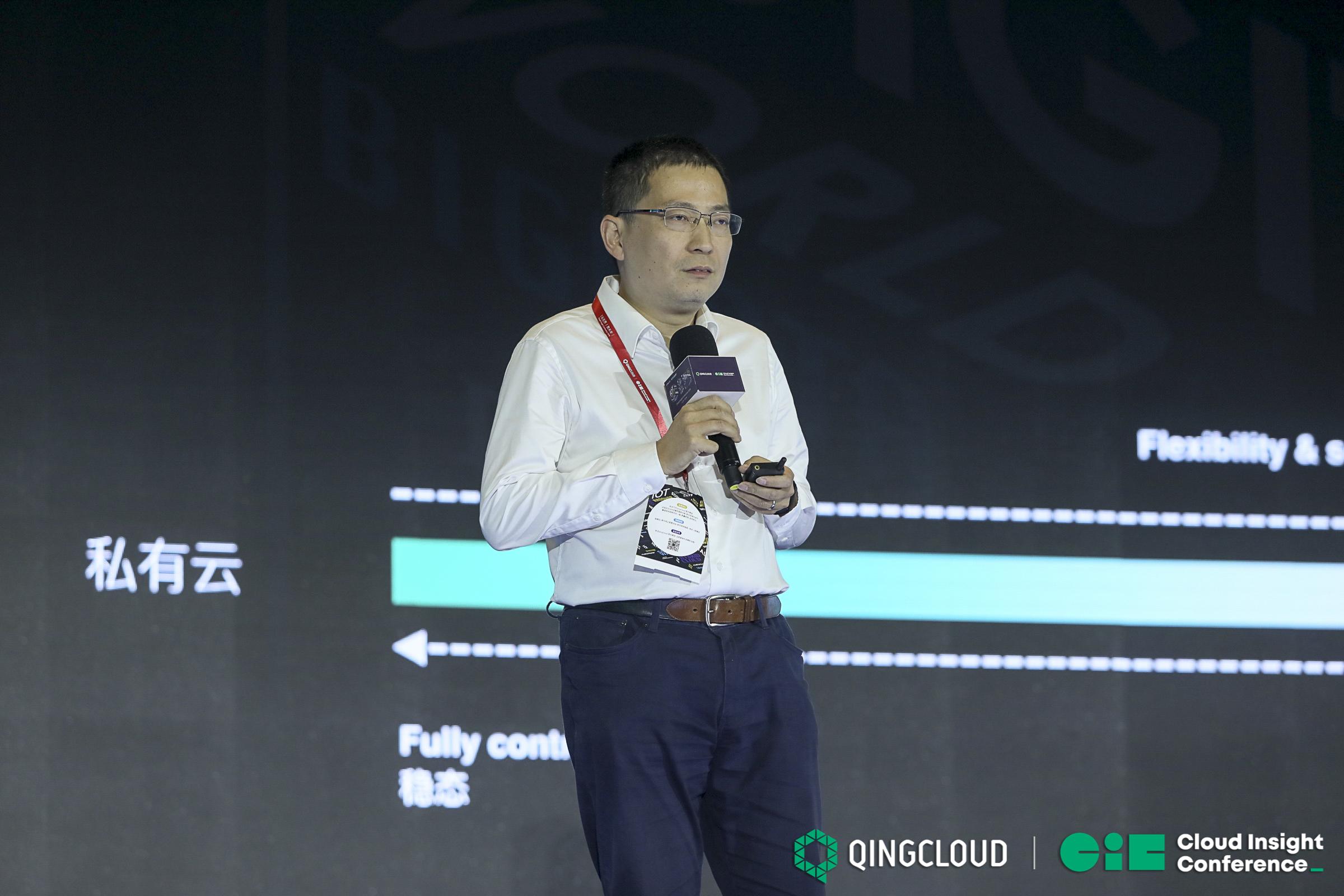 超级混合云白皮书权威发布 青云QingCloud混合云战略全面升级