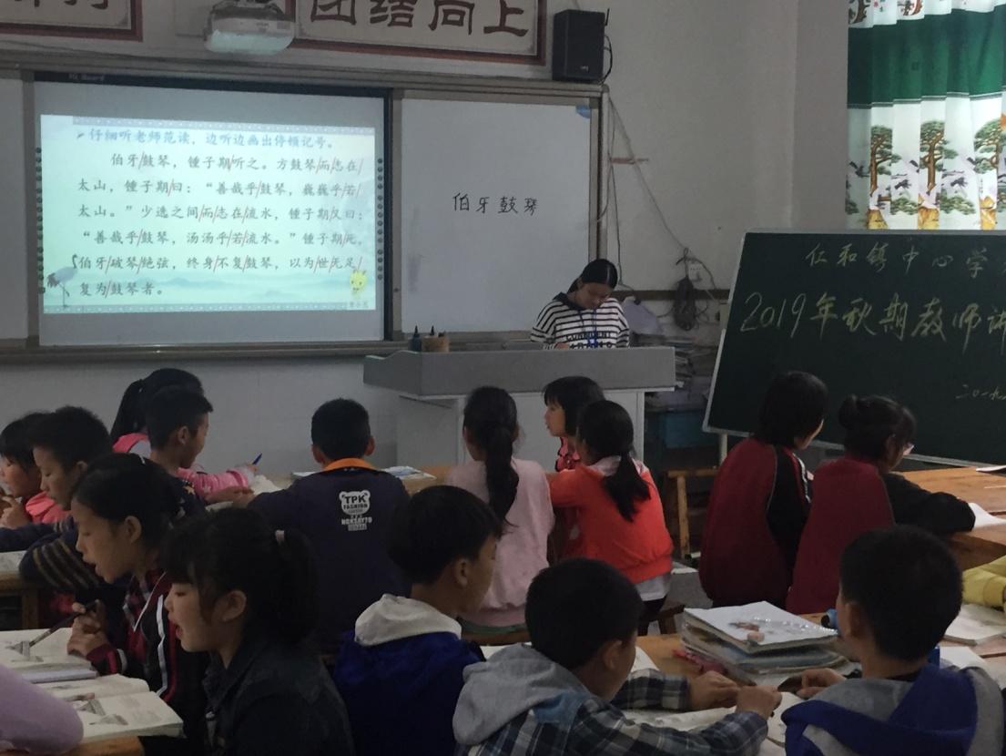 江安�h仁和�W校:�_展校�教���v�n�