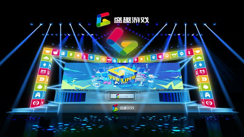 """偶像电竞古风""""群星""""荟萃 2021ChinaJoy盛趣游戏如此""""不同Fun享"""""""