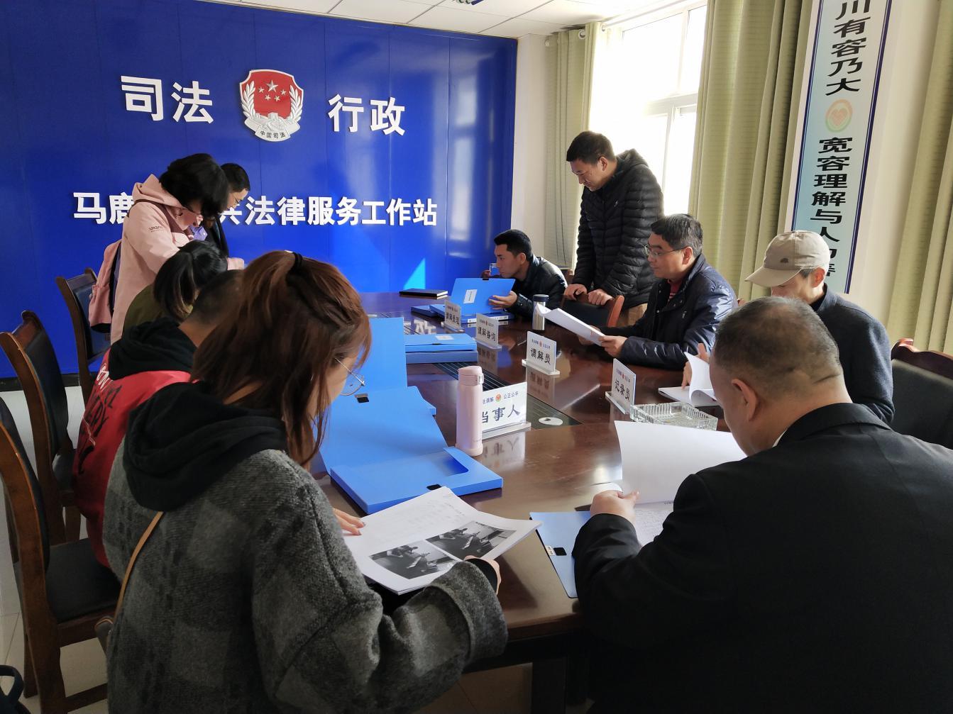青川县司法局开展省级规范化司法所建设经验交流活动
