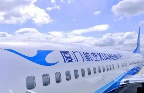 厦门航空:承担飞机损坏机场跑道等建设的费用