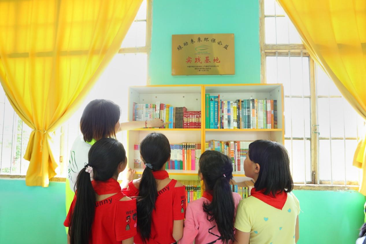"""再赴山区 以书筑梦  """"绿动未来""""环保公益图书馆落地湖南平江"""