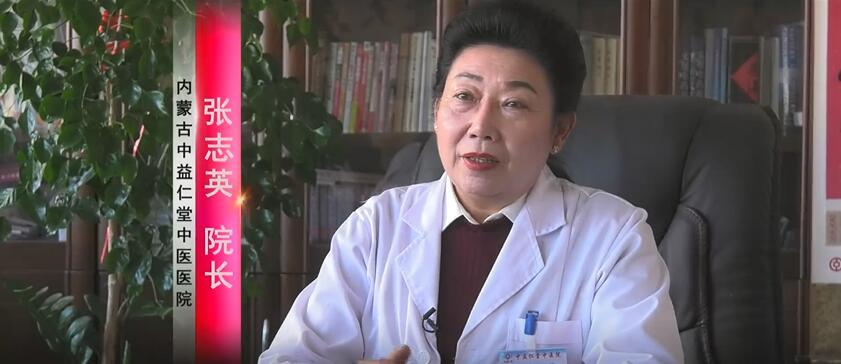 内蒙古中益仁堂中医医院传承创新发展中医药文化