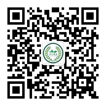 2018中国安徽国际农业博览会_农资展会_中国农资网