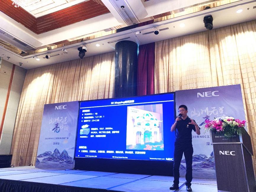 NEC工程机新品推广会深圳站盛大启幕