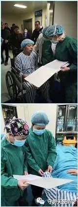 广元市第一人民医院手术室的一天