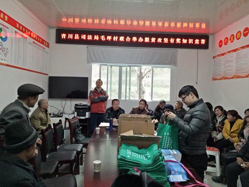 青川县司法局情系帮扶村开展节前送温暖活动