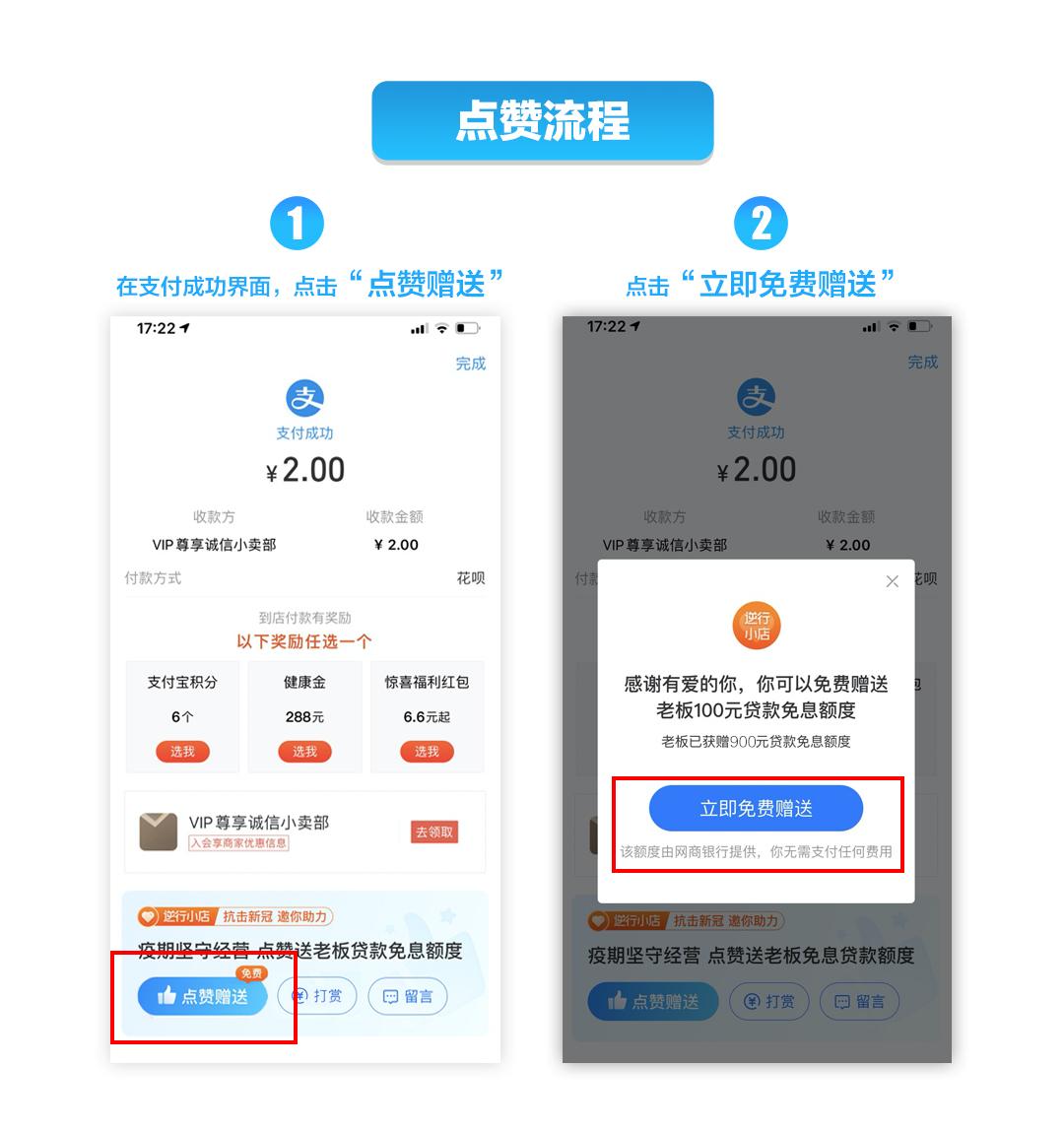 http://www.xqweigou.com/zhengceguanzhu/109601.html